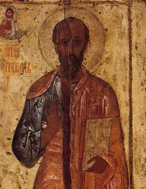Петр и Павел, XII-XII века, фрагмент