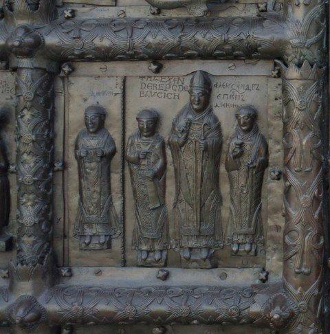 Магдебургские ворота, фрагмент, Софийский собор, Новгород Великий